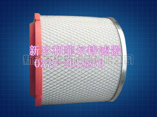 替换富盛空压机用空气滤芯KLX-152