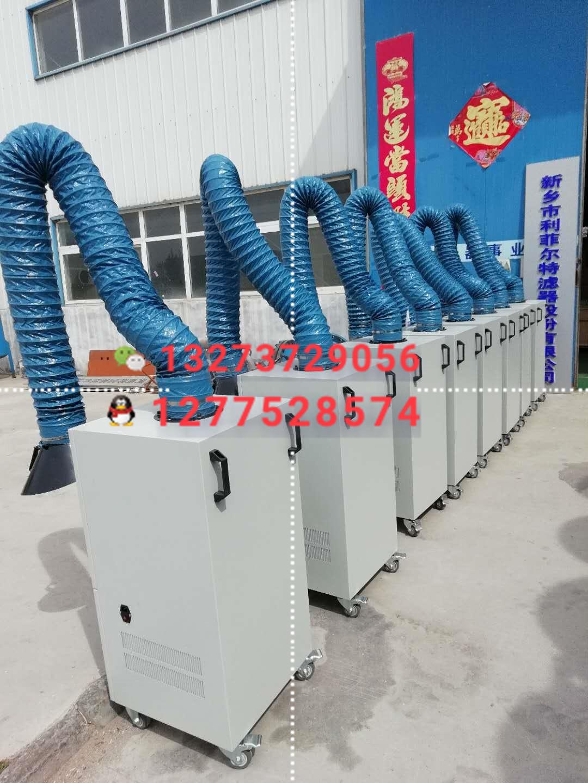LF-1000焊烟集中收集器