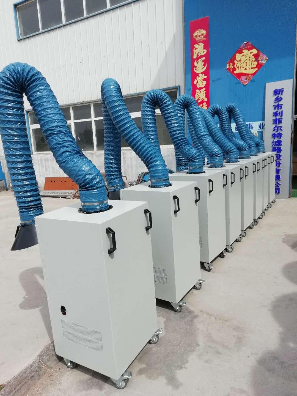 LFHY-4000移动式焊烟除尘器