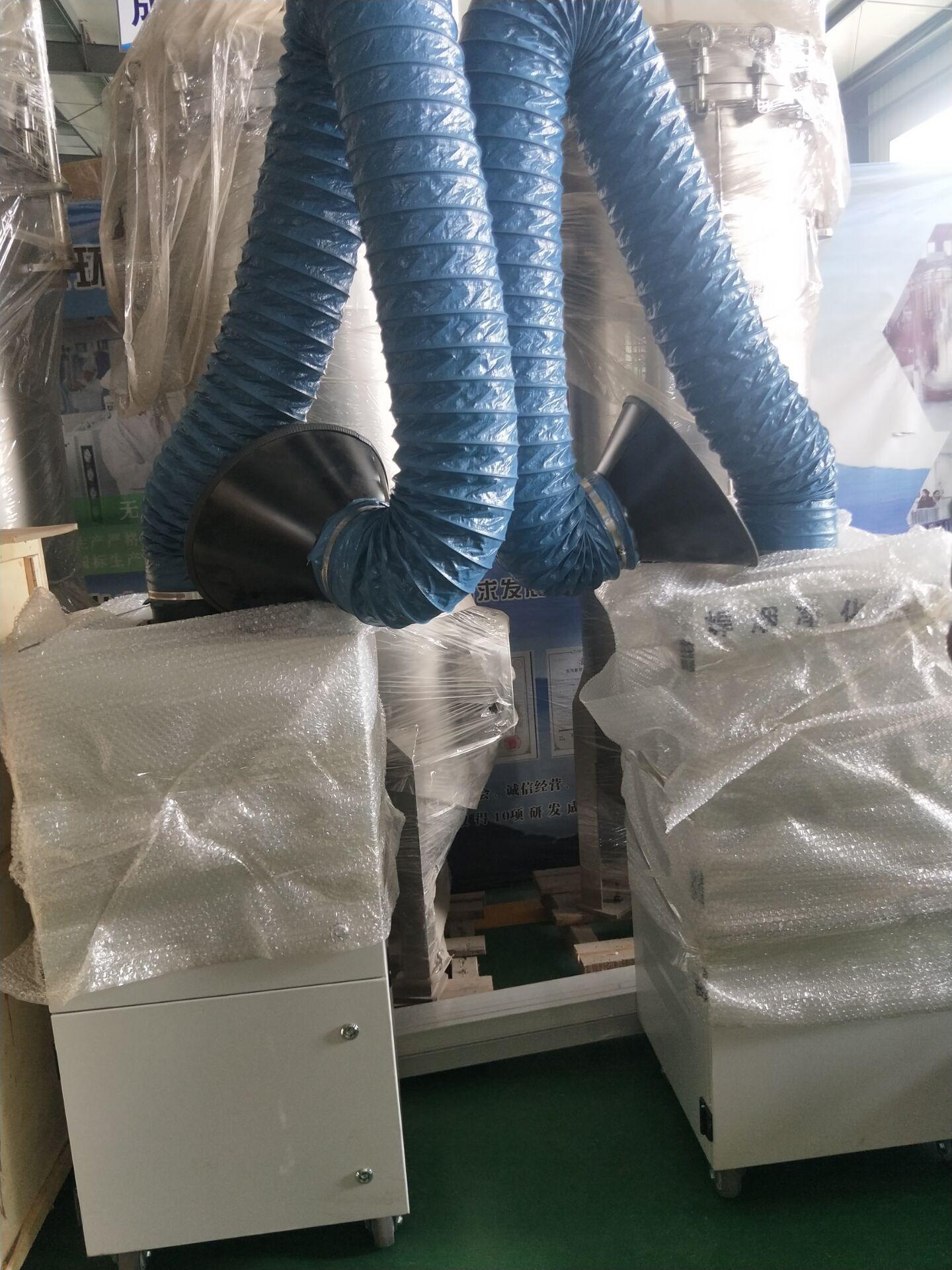LFHY-2000J移动式焊接烟尘除尘器