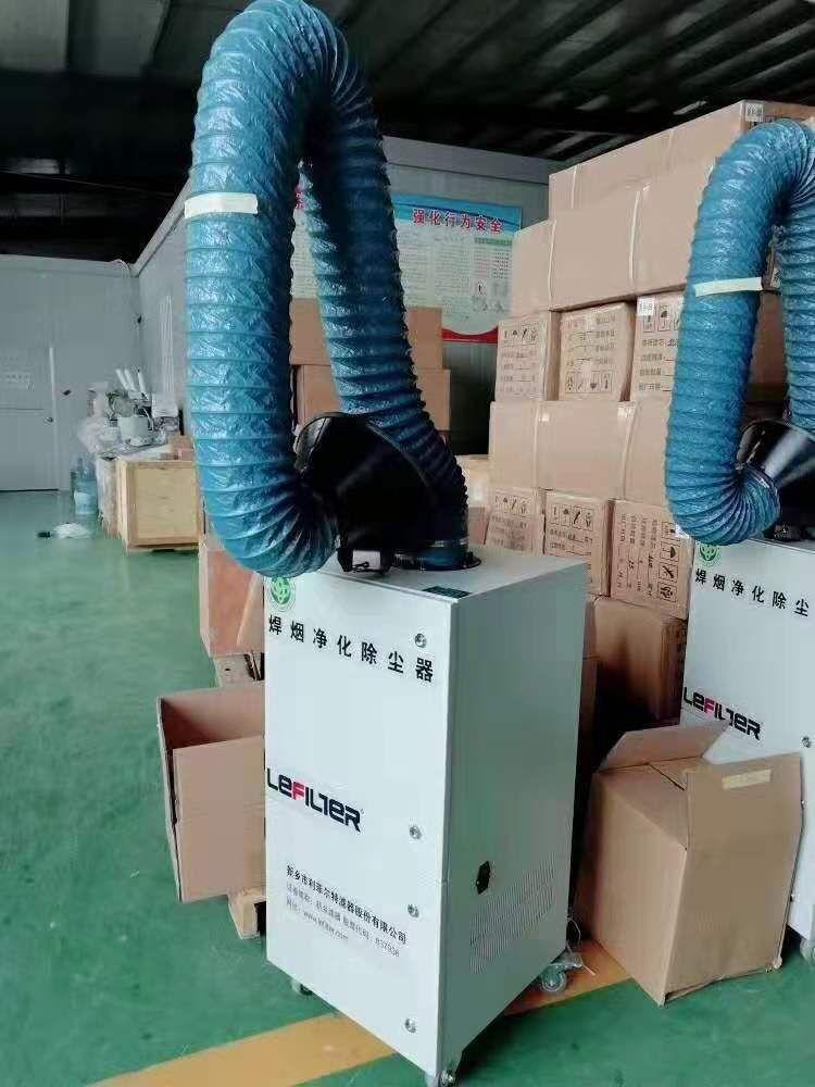 工业烟雾除尘器