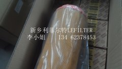 专业生产阿特拉斯空气滤芯系列161387200