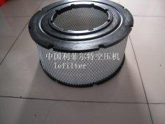 替代寿力空气滤芯250007-838