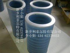 K1025空气滤芯size100x45x11x225