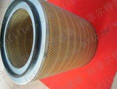 324x750木浆纤维空气滤芯