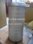 P153551唐纳森空气滤筒系列