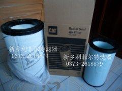 替代CAT卡特空气滤芯6I2509