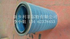 唐纳森空气滤筒73.0x102x5x68.3