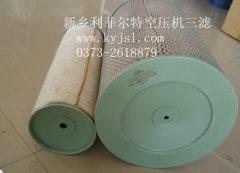 02250125-372高效寿力空气滤芯系列
