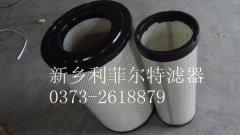 厂家热卖沃尔沃空气滤筒11033996