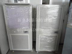 移动式空气自净器 LFZJ-1000