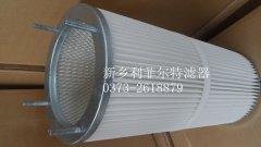 除尘滤筒KLX2045
