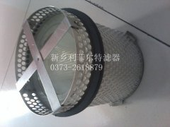 厂家特制空滤LFK140X160
