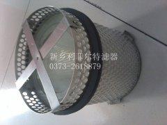 空气滤筒LF550X1000