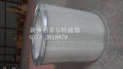 利菲尔特热卖系列空气滤器\LFKL-4040