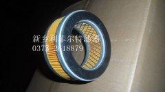热卖空气滤器112X50