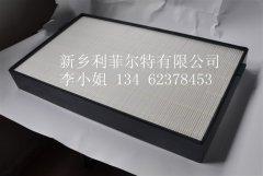 各种板框滤芯210x458