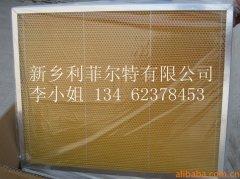 WGK系列高效板框空气过滤器